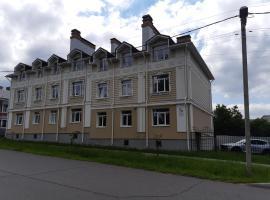 Apartment on Svobody, гостиница в Угличе