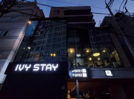 Ivy Stay, hotel in Suwon