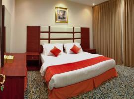 Zahrat Al Rabea زهره الربيع، فندق في Az Zahrā'