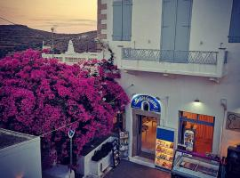 The little bougainvillea house, ξενοδοχείο στα Κύθηρα