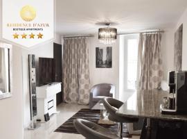 Residence D'Azur Apartments near Palais des Festivals