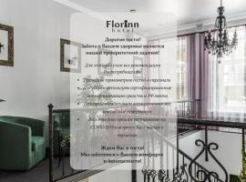 Florinn Hotel, отель в Москве, рядом находится Большой театр