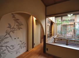 hotori, villa in Kyoto