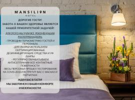 Mansilion Hotel, отель в Москве, рядом находится Большой театр