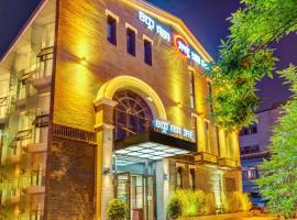 Happy Dragon City Culture Hotel(Tianjin Gulou & Dayuecheng)、天津市のホテル