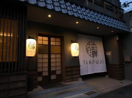 TANIFUJI Asakusa, apartment in Tokyo