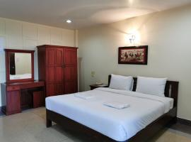 Hi Hotel, hotel in Ban Rong Saeng