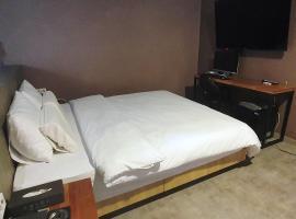 Soseol Smith, hotel in Yongin