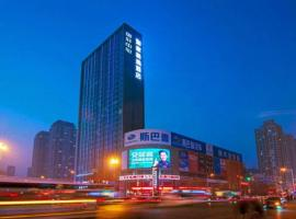 Homeinn Plus(Shenyang Railway Station West Square North Second Road), hotel in Shenyang
