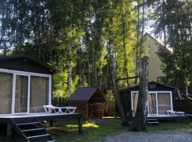 Green mini, hotel with pools in Katun