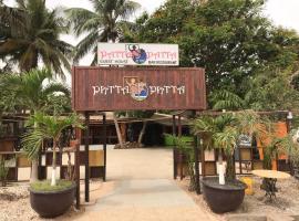 Patta Patta, hotel in Serekunda