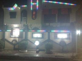 Holla-Jobi Guest House, hotel near Murtala Muhammed International Airport - LOS, Lagos
