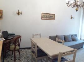 Casa NonnAnna - NonnAnna Home, apartment in Viareggio
