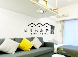 Grand Polestone Higashi-Hiratsuka #301, appartamento a Hiroshima