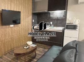 HOTEL CLA-SS HIROSHIMA-OZU, appartamento a Hiroshima