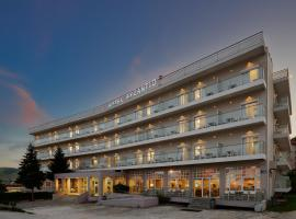 Byzantio Hotel, hotel in Ioannina
