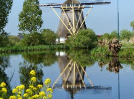 Mondriaanmolen, a real Windmill close to Amsterdam, holiday home in Amsterdam