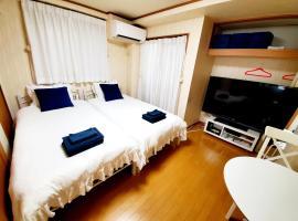 Hosei apartment 101 My favorite room、神戸市のアパートメント