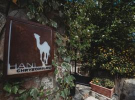 Hani Chrysomilou, hotel in Kalopanayiotis