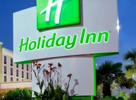 Holiday Inn Express & Suites - Moundsville