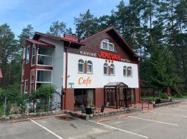 Hotel Jerevan, viešbutis mieste Druskininkai, netoliese – Snow Arena Druskinikai Chairlift