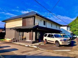 Ricco Mond Hills Apartment Houseアパートタイプの宿は宿泊者と接しない 安全な宿, serviced apartment in Nachikatsuura