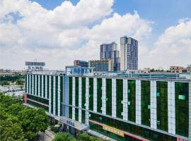 ZMAX Chao Man Hotel (Guangzhou high speed rail South Station Nanpu subway station shop), hotel near Guangzhou South Train Station, Guangzhou