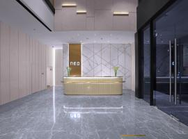 Neo Hotel Puri Indah, hotel in Jakarta