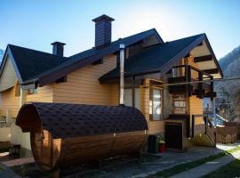 Achishkho Cottage, country house in Krasnaya Polyana