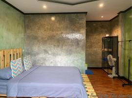 Baan Rabieng Talay Homestay, отель в городе Кут