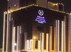Rawasel Al Nakhla, serviced apartment in Jeddah