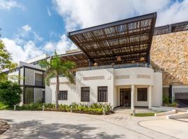 Wayam Mundo Imperial, отель в городе Мерида