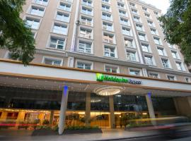 Holiday Inn Express Rosario, hotel in Rosario