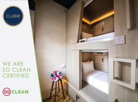 CUBE Boutique Capsule Hotel @ Kampong Glam (SG Clean), hotel near Aliwal Arts Centre, Singapore