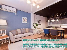 Guest House Re-worth Sengencho1, villa in Nagoya