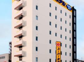 スーパーホテル 旭川、旭川市のホテル