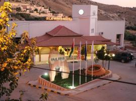 Silk Road Hotel – hotel w mieście Wadi Musa