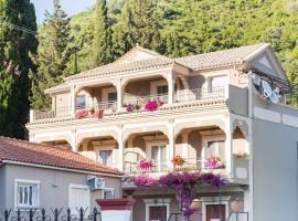 Kadith Apartments, boutique hotel in Agios Gordios