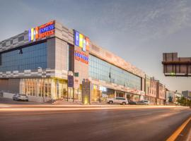 Ewaa Express Hotel - Khurais, hotel perto de Centro Internacional de Convenções e Exposições de Riade, Riyadh