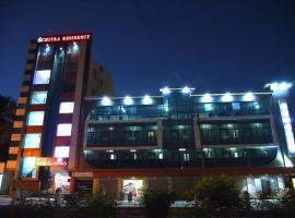 Chitra Residency, hotel near GRS Fantasy Park, Mysore