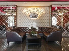 Гостиница Левитанъ, отель во Владимире