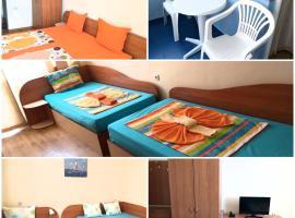 Ивaнови Къща за Гости, хотел близо до Аквапарк Приморско, Приморско