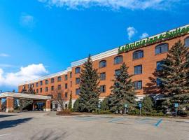 La Quinta by Wyndham Madison American Center, hotel in Madison