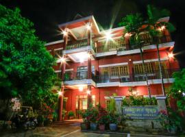 Botoum Hotel, hotel in Sisophon