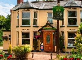 Twin Oaks Guest House, guest house in Cadnam