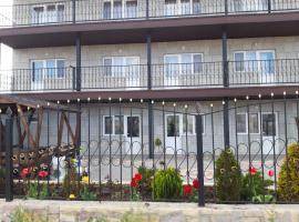 Арарат, отель в Генической Горке