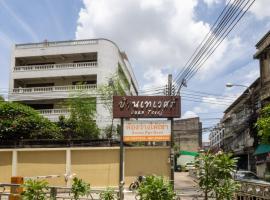 OYO 1071 Baan Tevej, hotel in Bangkok