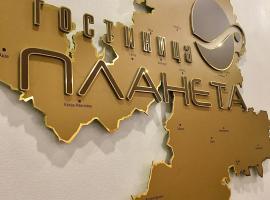Гостиница Планета, отель в Челябинске