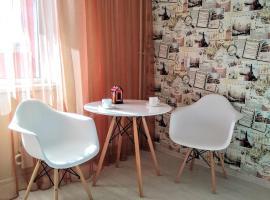 Уютная квартира-студия Бульвар Карпова, 7, апартаменты/квартира в Миассе