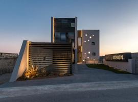 Orion suites, hotel near Livada Beach, Tinos Town